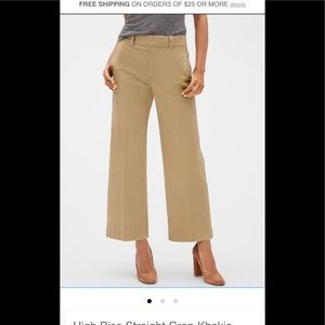 GAP high rise straight crop khakis